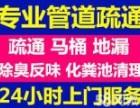 温州江滨西路专业马桶疏通 马桶水箱漏水维修
