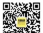 长清电脑培训,东图私塾网络营销课火热报名中...