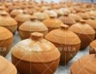 大黔朝酒醅原浆招商