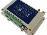 无线模拟量发射模块DW-aj11-4/0,4路模拟量采集发射
