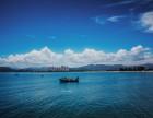 328惠州双月湾 出海捕鱼 沙滩烧烤 大星山两天游 住帐篷