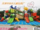 天津市快乐儿童玩具厂