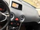 雷诺科雷傲2012款2.5自动两驱豪华导航版超大尺寸进口越野车