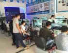 太原火爆项目 学车模拟机加盟 万元+30 开店