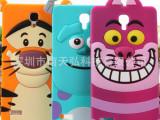 小米红米NOTE迪士尼跳跳虎手机套 红米Note增强版卡通手机硅