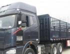 本公司是一家专业从事二手货车出售(收购)交易、年审、挂靠等.