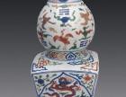 明代嘉靖时期瓷器的鉴定方法 明代瓷器拍卖价格