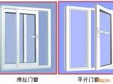 静音三层隔音玻璃隔音门窗-东莞实用高隔音窗户
