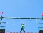 户外体验式培训、户外徒步野营、企业内训、团队建设活