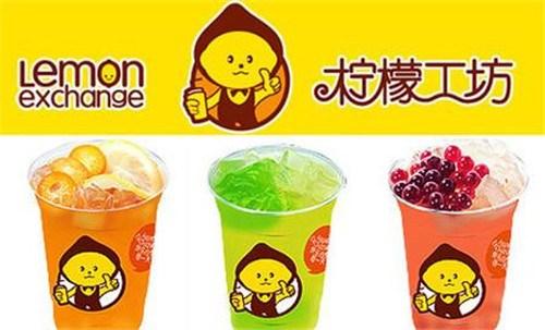 广东真滋味冰淇淋加盟费用
