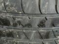 17寸改装轮毂胎铃轮圈