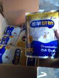 羔羊奶粉代乳粉好处