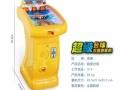 吉童台球游戏机