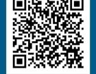 北京托福雅思免费全真模拟考试试听课