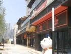 通州三地铁永辉超市万科精装住宅小户型餐饮商铺 办公