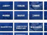深圳前海商业保理 带控股公司一起转,前海自贸区