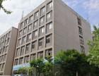 两江产业园多元化办公厂房出售
