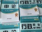 江苏省公务员考试面试课程培训