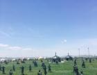 京北第一草原 土地 2666平米