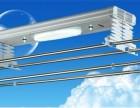 温州黄龙双屿仰义专业维修 电动+手摇晾衣架 钢丝绳