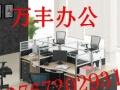 万丰办公定制家具,办公桌、屏风卡位、老板桌、沙发等