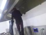 南阳清洗后厨油烟罩净化器油烟管道 清洗后厨排烟系统