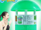 正品保障 无辐射家用LED光触媒灭蚊灯驱蚊器 孕妇婴儿驱蚊驱虫灯