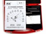 四川成都隆辉锁业在线销售