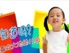 潍坊加州大地幼儿园招生啦 较好较专业的幼儿教育