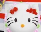 武安市定生日蛋糕鲜花免费配送各种蛋糕礼盒定蛋糕