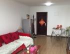 通州周边于家务首开缇 2室2厅 82平米 豪华装修