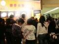 三明包子店加盟,产品免费升级,月入4万专业研发团队