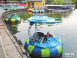 水上碰碰船,儿童碰碰船,北京碰碰船