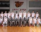 东莞专业篮球青训--广东宏远青少年篮球训练营!