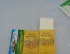 广告纸巾烟盒纸巾餐巾纸定制!免费设计广告!量大从优