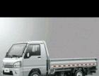 单排货车货运出租价格低