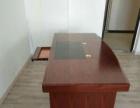 现有95新办公桌出售