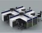 惠阳家具定制各类板式家具文件柜衣柜办公台卡位职员办公桌