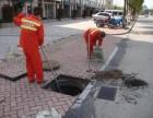 宁波市镇海区高压清洗管道,管道CCTV检测,管道修复