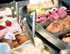 哈根达斯的口感,赞赞的硬冰淇淋粉