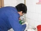 维修水电水管水龙头阀门