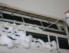 西湖区古墩路空调清洗 空调异味清洗 空调加氟