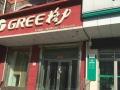 出租出售先锋路正街门市437米适合银行各种经营