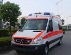 沈阳跨省长途救护车出租 沈阳120救护车出租价格低