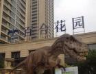 仿真恐龙 仿真昆虫10米霸王龙青蛙模型道具出租展览