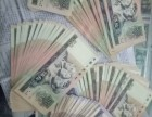 高价回收许昌地区第四套人民币