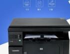 惠普打印机1136