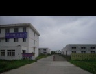 淮安区 楚州区经济开发区 厂房 900平米