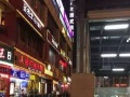 鼓楼区五四路与华林路交叉口 沿街盈利店面,位置中心