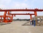 销售二手桥式单梁龙门吊二手20吨双主梁起重机旧天车,旧轨道